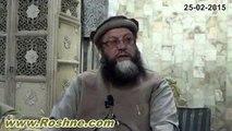 107--Dars e Quran (Masjid e Shuhada) 25-02-2015 Surah Al-Baqarah 085