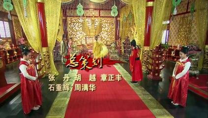 隋唐英雄5 第13集 Heros in Sui Tang Dynasties 5 Ep13
