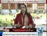 Nasim Zehra @ 9 30 - 27th February 2015
