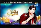 Malika-e-Aliya Season 2 Promo Episode 65 on Geo Tv  2nd March 2015
