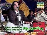 Arsalan Ali - Hik Tu Howain Hik Main Howan - Yasir Brother Wedding Program