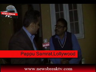 Pappu Samrat Seasoned Choreographer of Lollywood With NBTV