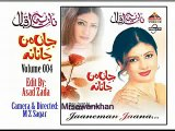 Nazia Iqbal  2015 Pashto Album JAN-E-MAN JANANA YARA SAFA SAFA OWAYA