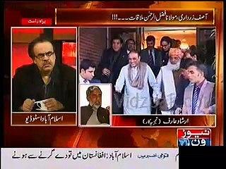 Imran Khan will try to create conflict b/w Zardari & Nawaz ,then he will attack Nawaz Sharif :- Irshad Arif reveals IK plan