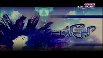 Kis Sey Kahoon Episode 13 on Ptv full 720p hd video - 1st March 2015