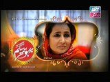 Bahu Begam Episode 117 on ARY Zindagi in High Quality 1st March 2015