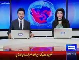 Dunya News Headlines - 2nd March 2015 12:00 PM Monday - Ary News - Headlines - 02-March-2015