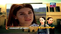 Masoom Episode 81 on ARY Zindagi in High Quality 1st March 2015