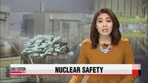 Korea to invest $285 million in enhancing safety of spent nuclear fuel