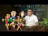 袁腾飞经典片段集锦,嬉笑怒骂皆文章!