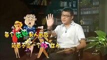 袁腾飞老师厦门爆笑讲座狂喷记者提问弱智!