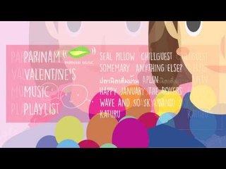 Parinam Valentine's Music Playlist [Official]