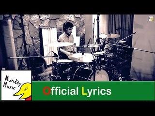 เต็มถังเลยน้อง - 3 บิ้ว อโศก [ Official Lyrics MV ]