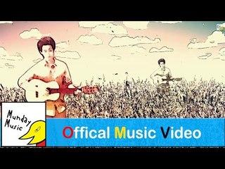 สายลม Tim Pita (Official MV)