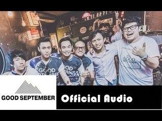 Good September Album Simply Light Acoustic อย่าเบื่อคำว่าเสียใจ (Official Audio)