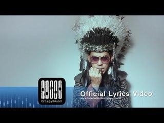 Dorothy - ธันวาคม Feat. ปฐมพร ปฐมพร (Official MV)
