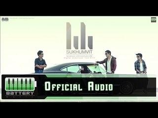 ภาพติดตา - Sukhumvit66 [Official Audio]