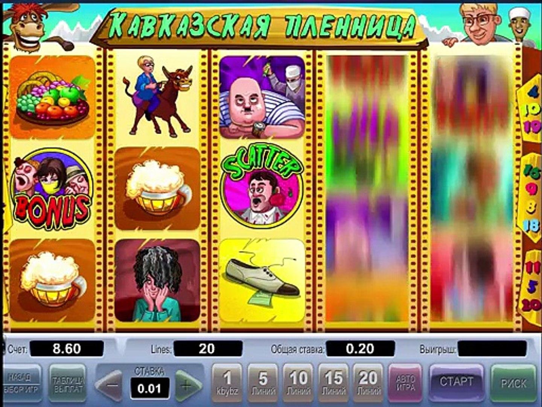 Игры азартные автоматы обезьянки