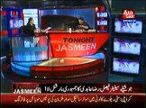 Tonight With Jasmeen ~ 2nd March 2015 - Pakistani Talk Shows - Live Pak News