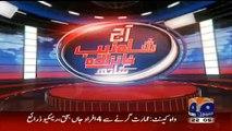 Aaj Shahzaib Khanzada Ke Saath ~ 2nd March 2015 - Pakistani Talk Shows - Live Pak News