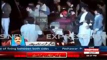Clash Between PTI Workers & Javed Naseem Workers