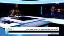 ليبيا.. ما تداعيات تعيين حفتر قائدا للجيش على مستقبل الحوار الوطني؟