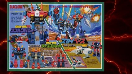 Transformers History Part One
