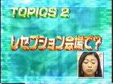 ヘイヘイ トーク 宇多田ヒカル1