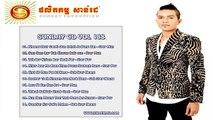 Sunday CD Vol 188 - Khmer Song 2015/ Srey pov and Srey neang