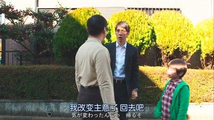 流星旅行車 第7集 Ryusei Wagon Ep7
