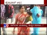 Nurses Negligence: Same Syringe Used To Inject 30 Children Fall Sick At Niloufer Hospital, Hyderabad