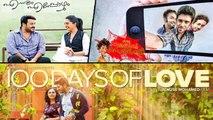 Movies To WATCH In 'MARCH' | Ennum Eppozhum | 100 Days Of Love
