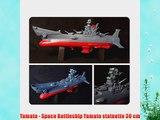 Yamato - Space Battleship Yamato statuette 30 cm