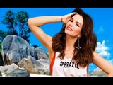 Severina ft. Ministarke - Uno Momento