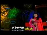 Ta Che Rana Zey Pashto Album 2015 Ishq Lewane