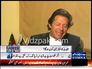 PPP and PMLN are not two parties; they are one party with one interest who do muk muka politics :- Imran Khan