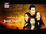 ---Chup Raho Episode 27 Full on Ary Digital - March 3 - 2015