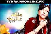 Malika-e-Aliya Season 2 Episode 65 on Geo Tv in high Quality 3rd March 2015_WMV V9