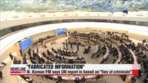 """N. Korean FM claims UN human rights report is based on """"lies of criminals"""""""