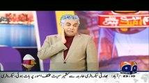 Hum Sab Umeed Say Hain-Geo News – 3rd March 2015