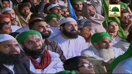 Subhan Allah, 3 din ki Bachi kese Allah ka naam le rahi hai..