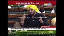 MP Bhagwant Mann raise issue of youth skill development | Lok Sabha