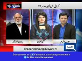 Haroon Rasheed Telling Background of new Committee's Chief formed to probe Baldia Town Incident
