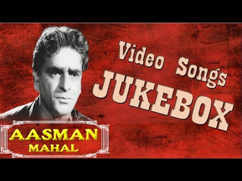 Aasman Mahal   All Songs   Prithviraj Kapoor Special Songs   jukebox