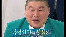 투명인간 8회 20150304 FULL HD 신화편 투명인간 8화 에릭 신혜성