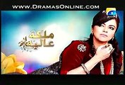 Malika-e-Aliya Season 2 Episode 65 Full on Geo Tv watch online Latest Episode 720p 3rd March 2015 (3-3-2015)