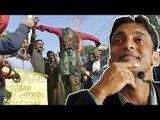 Shoaib Akhtar Criticized For Mocking Pak Cricket On Indian Show