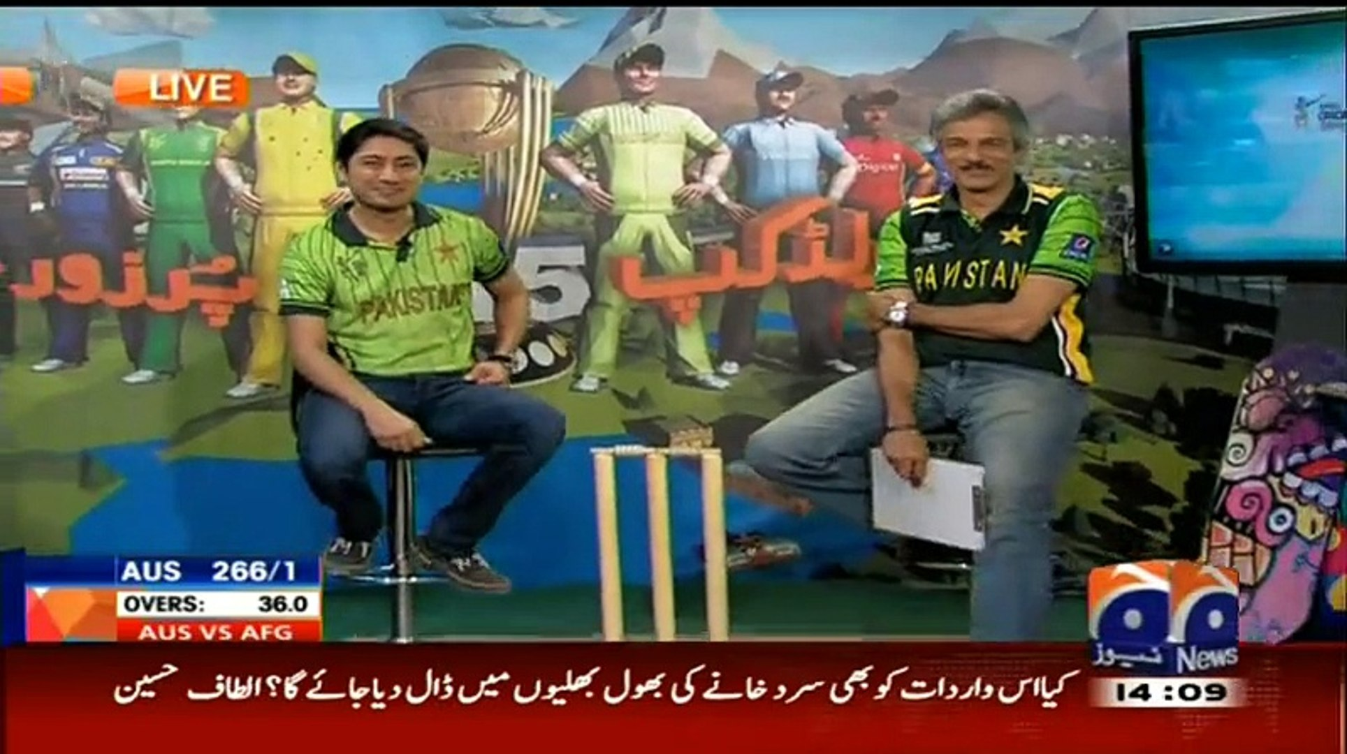 Hilarious Report by Geo News on Nasir Jamshed's Catch in Today's Match
