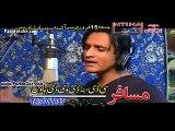 Da Mohabat De Domra Zor DE - Pashto New Song
