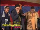 Sta Tore Starge Zama Yadegi.......Shahsawar Formuli Music Concert......Pashto Songs Part 22